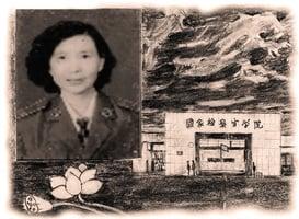最高檢國家檢察官學院副教授遭中共迫害多年