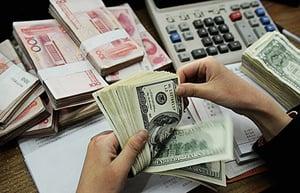 人民幣匯率年後大起大落