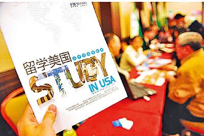 中國學生赴海外留學潮增速略放緩
