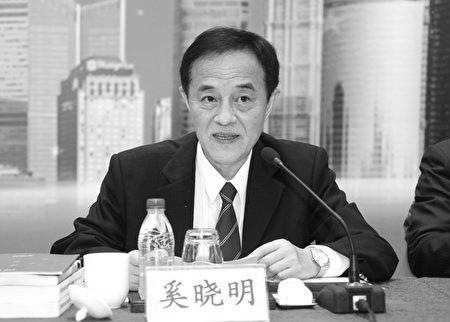 陸前最高法副院長奚曉明涉案更多內幕曝光