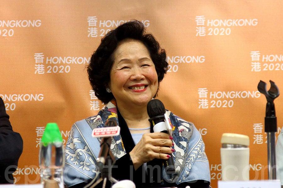 前政務司司長陳方安生將應邀出席1月20日特朗普就職典禮。(李逸/大紀元)