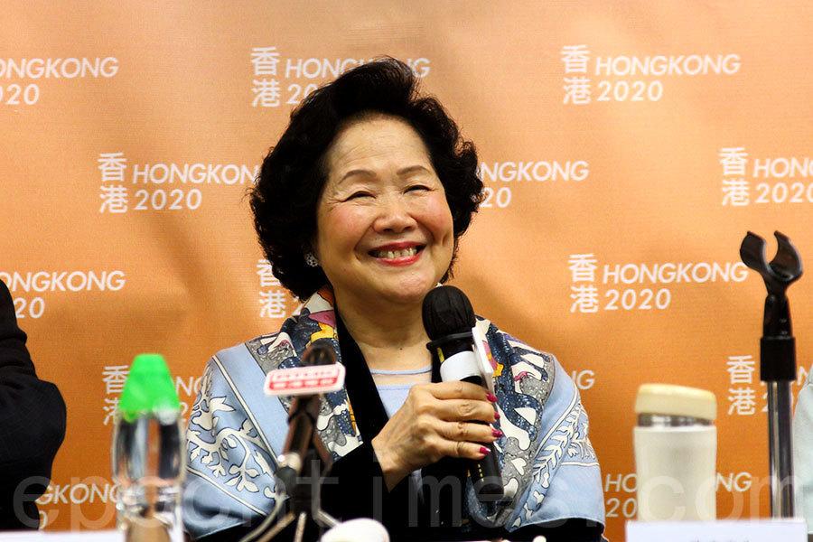 陳方安生獲邀赴就職禮:特朗普政府關注香港