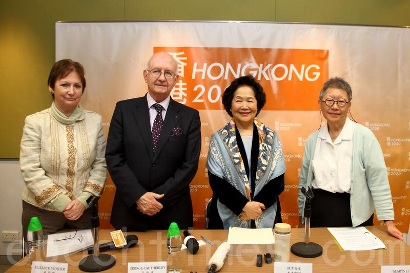 陳方安生任召集人的智庫「香港2020」草擬出10條問題供選委參考,向特首候選人提問。(李逸/大紀元)