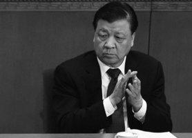 巡視組特殊人物進駐內蒙古 劉雲山老巢受壓