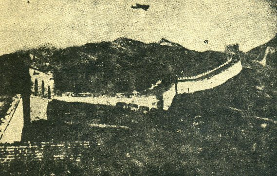 1932年冬,日軍在榆關(即山海關)作陸空軍演習,作進攻準備。(網絡圖片)