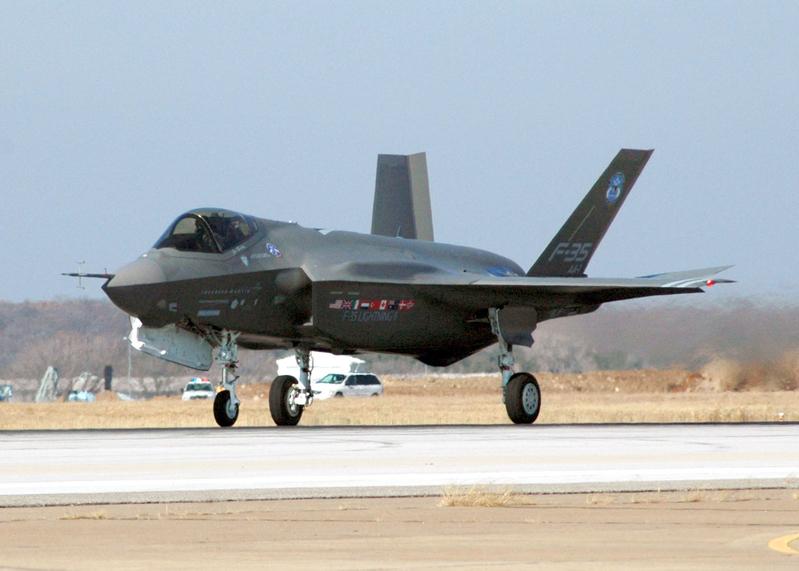 F-35戰機。(AFP PHOTO/FILES/HO/US NAVY/Keith Simmons)