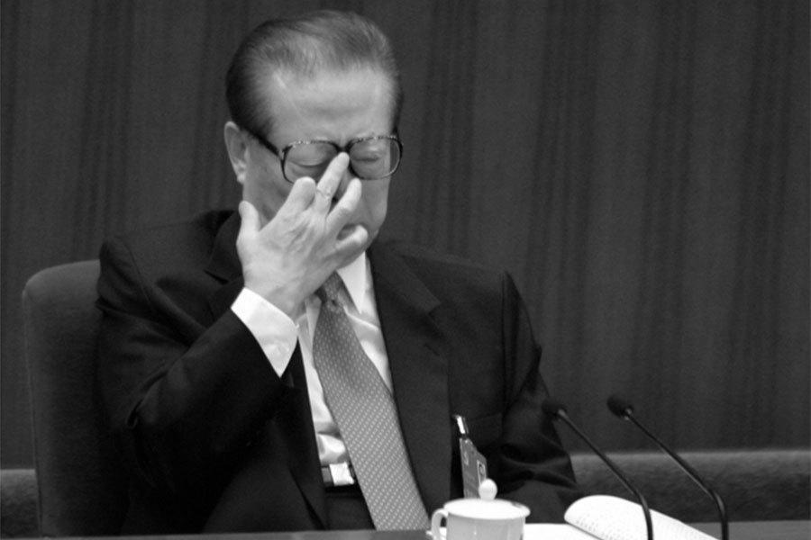 由於江澤民擁有超越憲法和法律的權力,也使得江澤民如今已經成為了中國最大的不穩定因素。(網絡圖片)