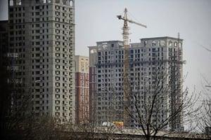 北京新年首周房價上漲
