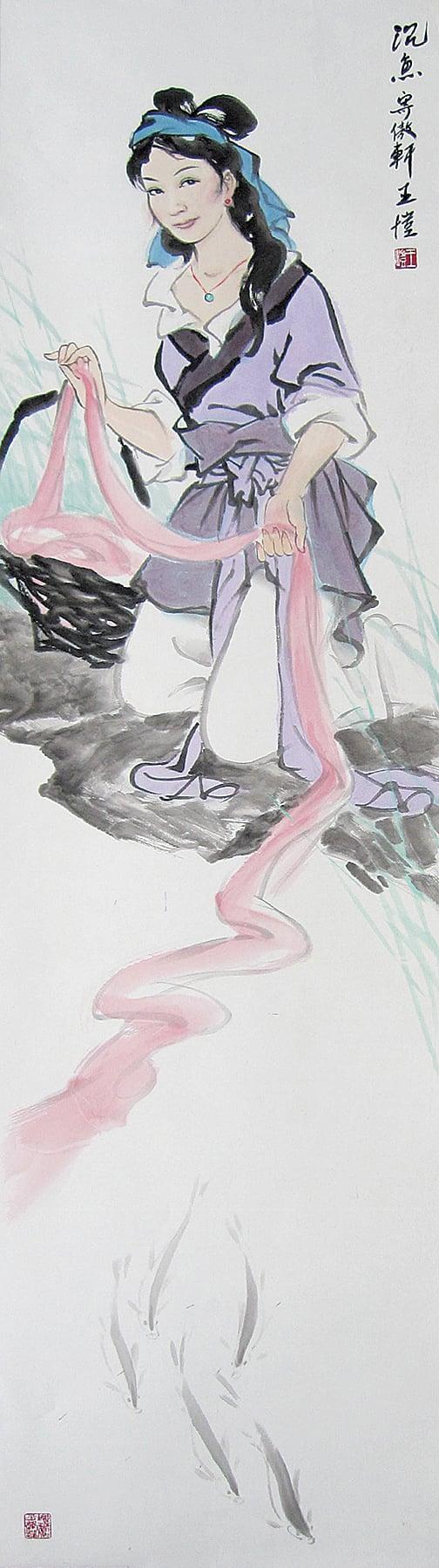 藝術家王愷《四美圖——西施》。(中華藝術經紀國際交流協會)