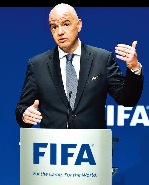 FIFA:世界盃擴軍至48隊