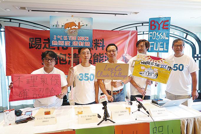 「350香港」去年向立法會候選人發出「氣候危機應對問卷調查」。(350香港提供)