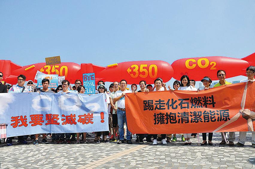 「350香港」遊行要求減碳。(350香港提供)