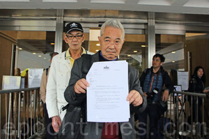市民入稟法院 要求梁特重新宣誓