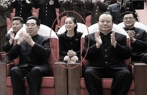 美制裁北韓七高官 金正恩胞妹赫然在列