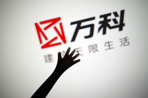 華潤轉讓萬科股份給深鐵 新一輪博弈開始