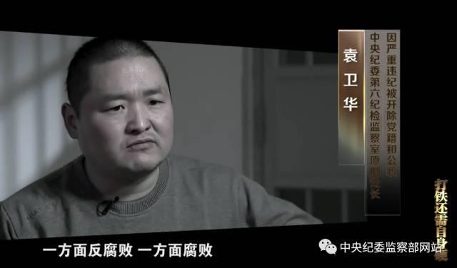 王岐山擬改革中紀委監察室 兩主任換人