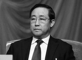 公安部傳達中紀委全會內容 傅政華蹊蹺缺席