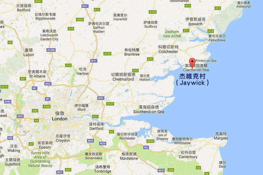 警察在英格蘭東南部杰維克村(Jaywick)逐家逐戶地警告居民,在大雨和強風來襲之前,他們將在明天早上被撤離。(Google地圖)