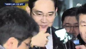 三星繼承人李在鎔 馬拉松偵訊結束返家