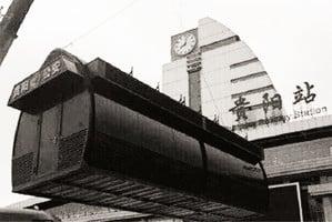 貴陽火車站警察崗亭似棺材 遭網民嘲諷