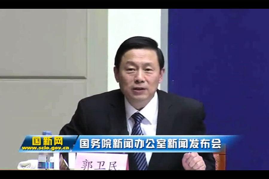 本月九日中共國新辦發佈會出現罕見現象