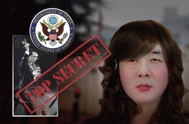 2012年2月6日原重慶公安局局長王立軍怕被殺害滅口,偽裝逃進美國駐成都領事館。(大紀元合成圖)