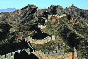 紅潮百年真相 與中國之路的抉擇