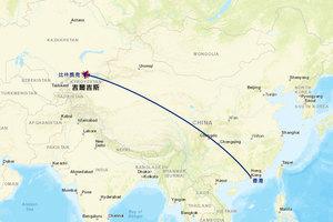 土國貨機吉爾吉斯墜毀 增至37人遇難
