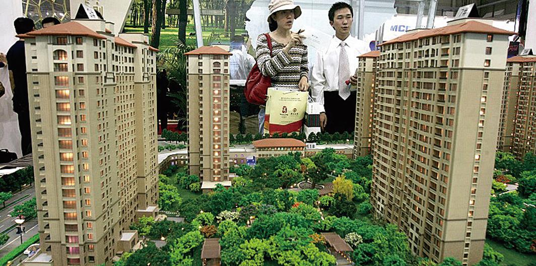 銀行按揭額度減 大陸房價受關注