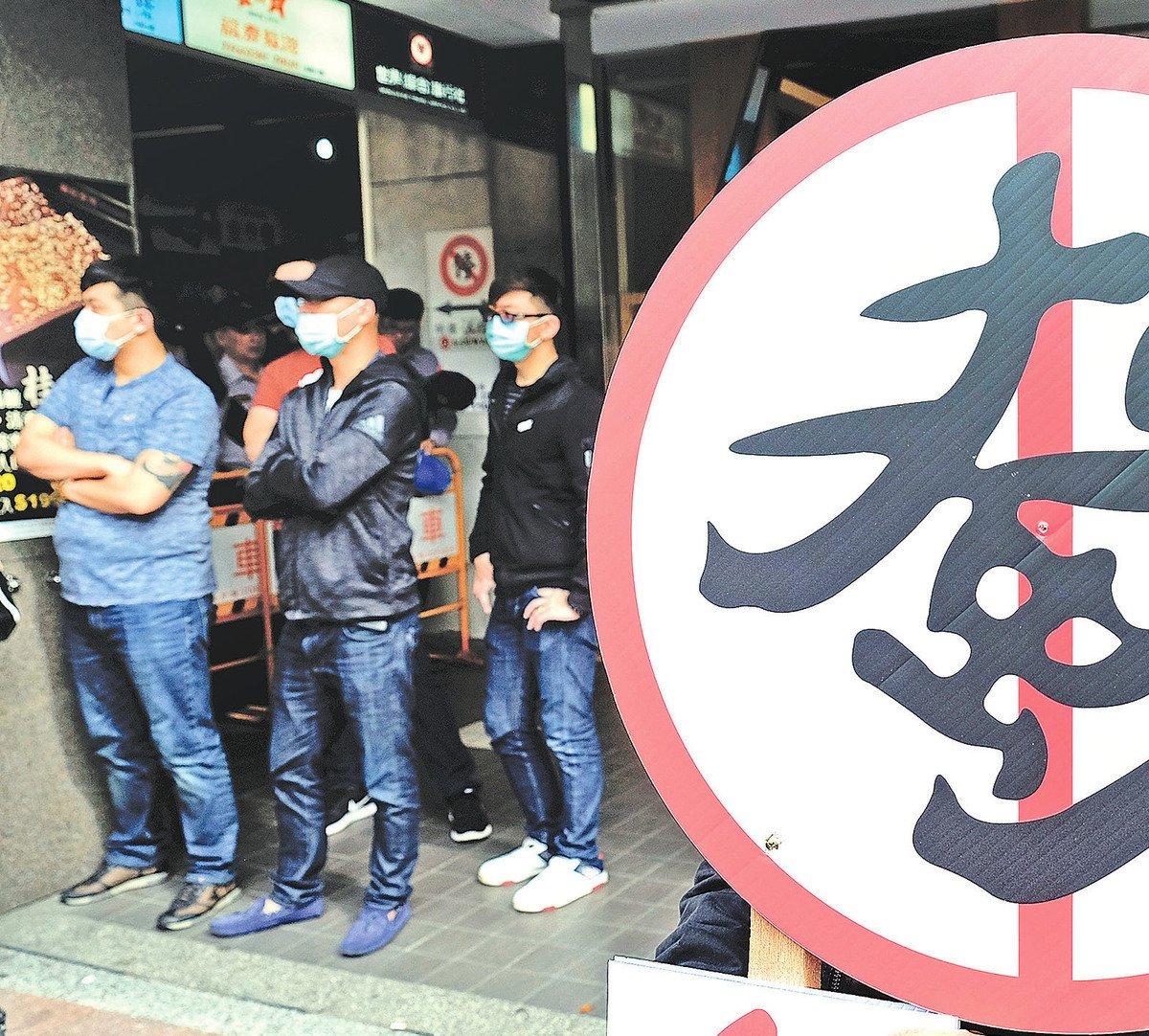 1月7日,台北一場針對香港民主人士的抗議,現場出現不少形跡可疑的男子,他們面戴口罩,被指有黑幫背景。(AFP)