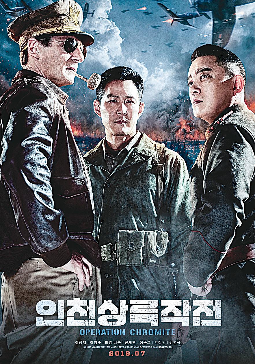 2016 南韓電影佳作回顧