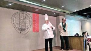 辦桌與說菜 台灣宜蘭的傳統飲食