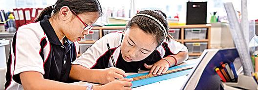 香港史丹福美國學校數學課(學校網頁圖片)