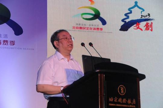 圖為2013年時任北京市政協副主席、國家大劇院院長、黨委書記的陳平。(網絡圖片)