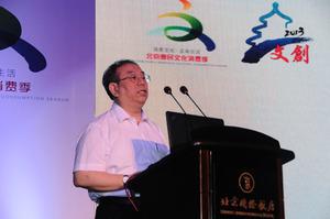 陳思敏:北京市兩會一人事變動涉江醜聞