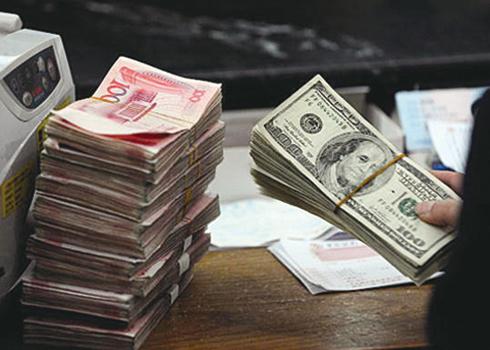 2016年12月份外匯佔款環比下降3,178億元。(Getty Images)