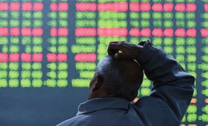 大陸A股持續下跌趨勢