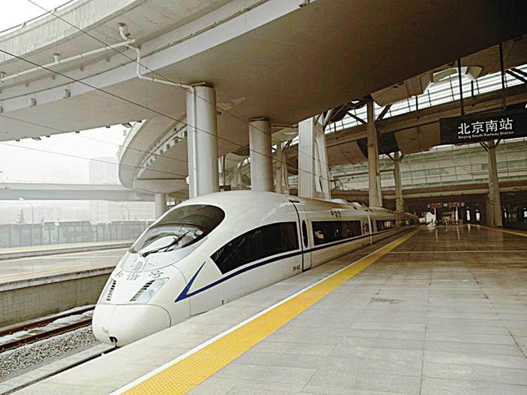 中國的高鐵是從日本、德國和法國學的,質量上還不過關,中共就要急於自吹自擂。(大紀元資料圖片)
