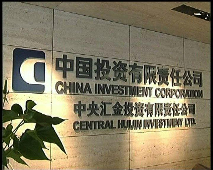 中國主權基金中國投資公司董事長丁學東說,候任總統特朗普(川普)龐大的基礎設施支出計劃將提供強大的投資機會。(網絡圖片)