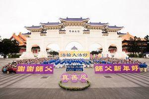 台灣北區法輪功學員 給法輪功創始人李洪志先生拜年謝師恩
