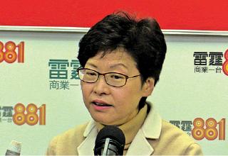 參選特首的前政務司司長林鄭月娥澄清,希望延續本屆政府施政理念,並非要跟隨梁振英路線。