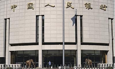 近日人行公佈1月份新增貸款值2.51萬億元,令市場震驚。(LIU JIN/AFP)