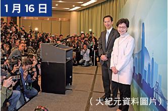 前政務司司長林鄭月娥獲批辭職當日宣佈參選,與競選辦主任陳智思二人見記者。