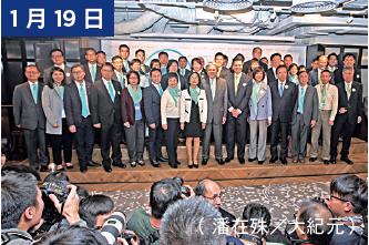 曾俊華參選記者會,獲太太、長子和一眾競選團隊支持。