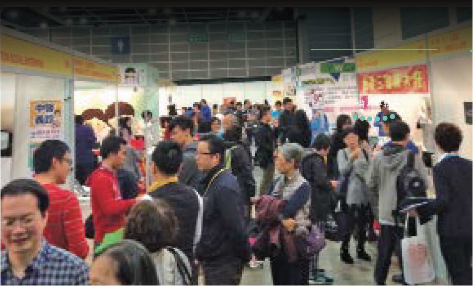 黃金時代展  建構香港智齡城