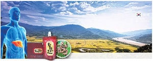 韓國活力肝天然解酒排毒護肝飲品