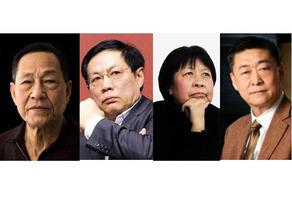 大陸精英:特朗普上台促中國改革是件好事