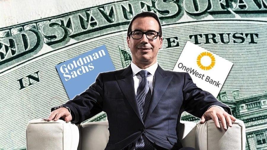 美國新一任財長:聚焦金融改革
