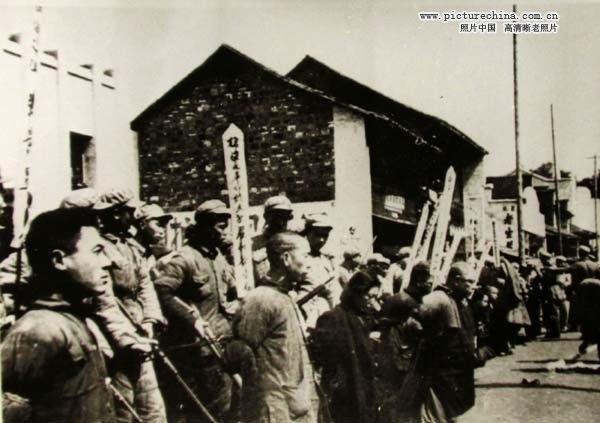 被中共殺害的國軍抗日將領:44名中將(下)