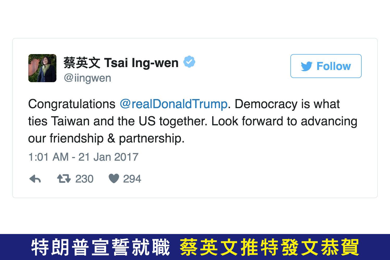 特朗普(Donald Trump)20日宣誓就任美國第45任總統,中華民國總統蔡英文第一時間在推特上發文,恭喜特朗普。(推特擷圖/twitter.com/iingwen))